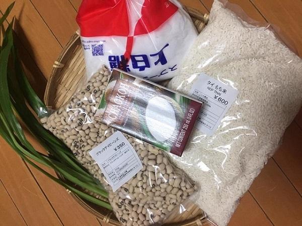 nguyên liệu cho cách nấu chè đậu trắng